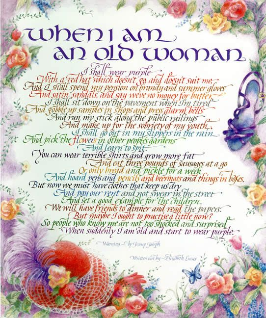 My Mum first showed me this poem.. Today a ggood friend reminded me off it.. :)