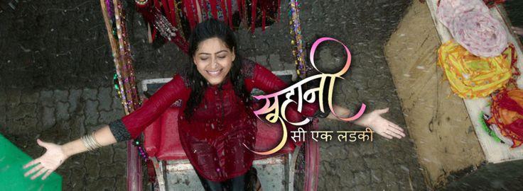 Suhani Si Ek Ladki TV Serial Wiki, Star Cast, Story, Promo & Timings