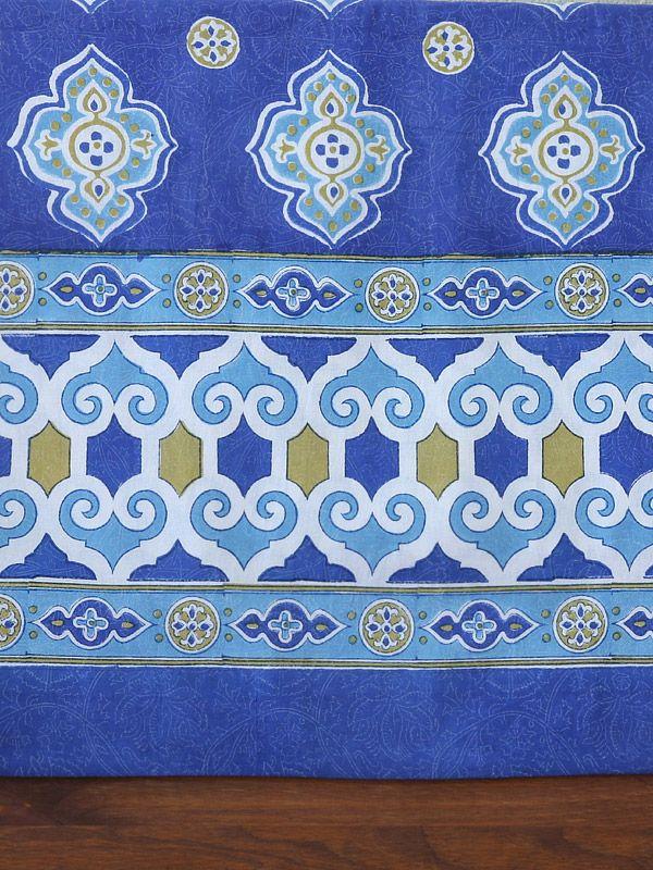 Blue Duvet Cover, Blue Duvet, Moroccan Duvet, Vintage Medallion King Duvet cover