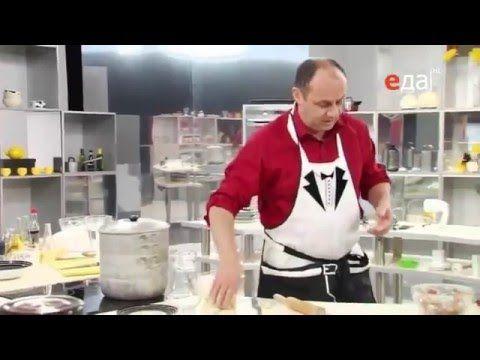 Как раскатать тесто на манты мастер-класс от шеф-повара / Илья Лазерсон ...