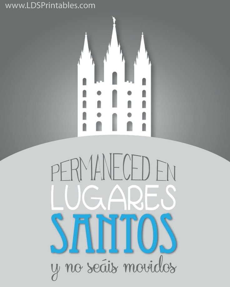 "LDS Youth 2013 Theme. ""Permaneced en lugares santos."" 4 free versions - 2 in English #lds #priesthood"