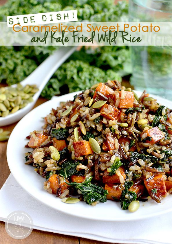 Caramelized Sweet Potato and Kale Fried Wild Rice is a flavor-packed side dish that is anything but forgettable! #sidedish #glutenfree   iowagirleats.com