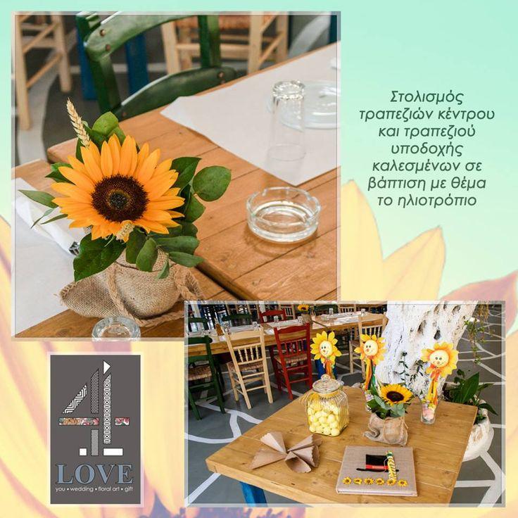 #Βάπτιση με θέμα το #ηλιοτρόπιο - Στολισμός Τραπεζιού κέντρου και τραπεζιού υποδοχής καλεσμένων - Concept Stylist Μάνθα Μάντζιου & Floral Artist Ντίνος Μαβίδης #4LOVEgr