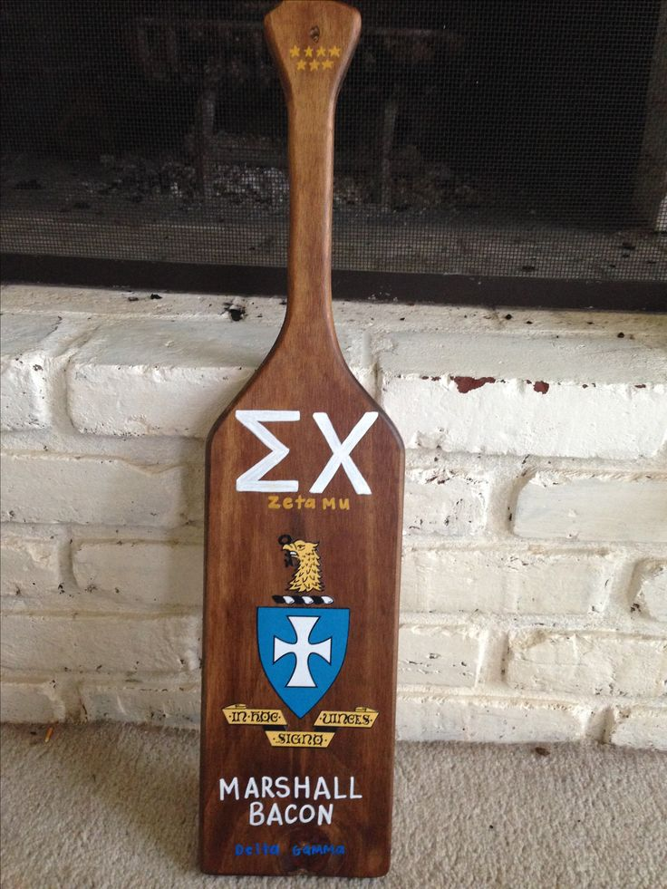 Sigma Chi Fraternity Paddle