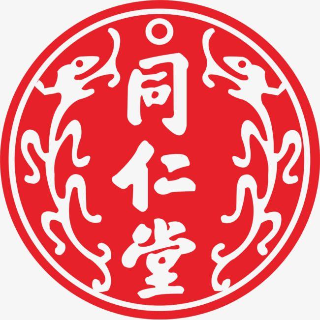 Tong Ren Tang símbolo, A Medicina Tradicional Chinesa, A Medicina, O TratamentoImagem PNG