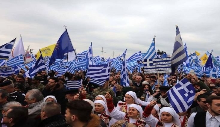 Μετά από 25 χρόνια, θα διοργανωθεί συλλαλητήριο στις Ηνωμένες Πολιτείες για τα ελληνικά εθνικά θέματα και συγκεκριμένα για το ζήτημα της ον...