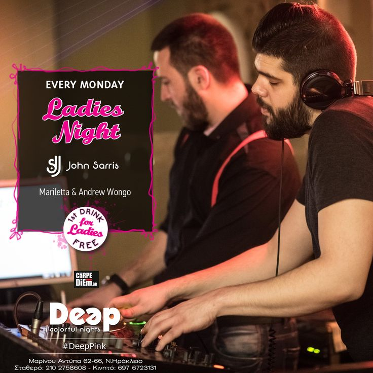 #DeepPink #MondayNights #LadiesNights