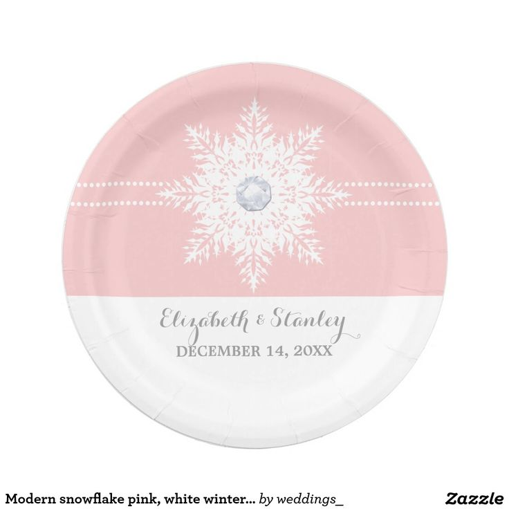 Modern snowflake pink, white winter wedding 7 inch paper plate