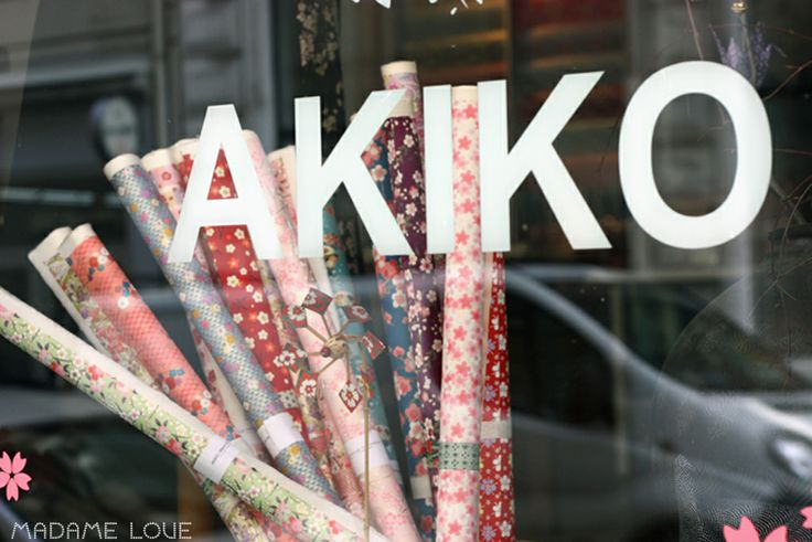 "Akiko - Ein Stück Japan"" is situated in the Hamburg Neustadt. Hamburg has so many design and decoration treasures to offer and so the Neustadt."