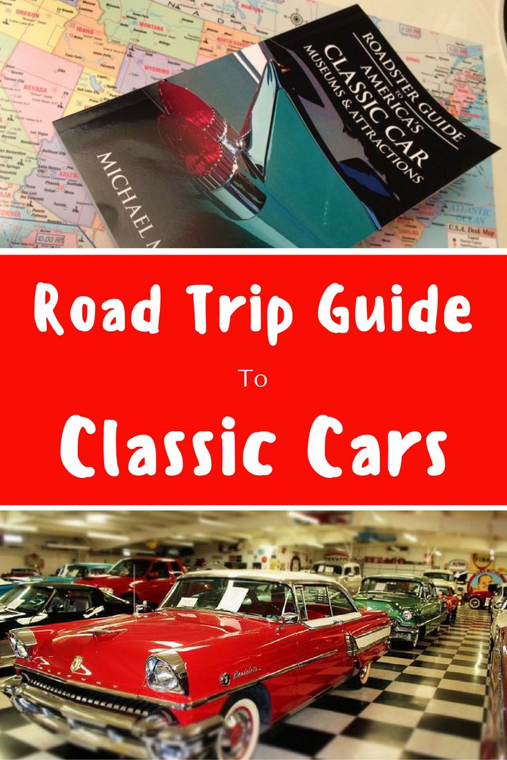 Best  Car Museum Ideas On Pinterest - Classic car museums in usa