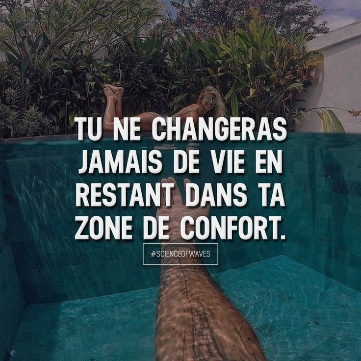 Tu ne changeras jamais de vie en restant dans ta zone de confort. Aime et commente si tu es d'accord! ➡️ @sweartee for more!
