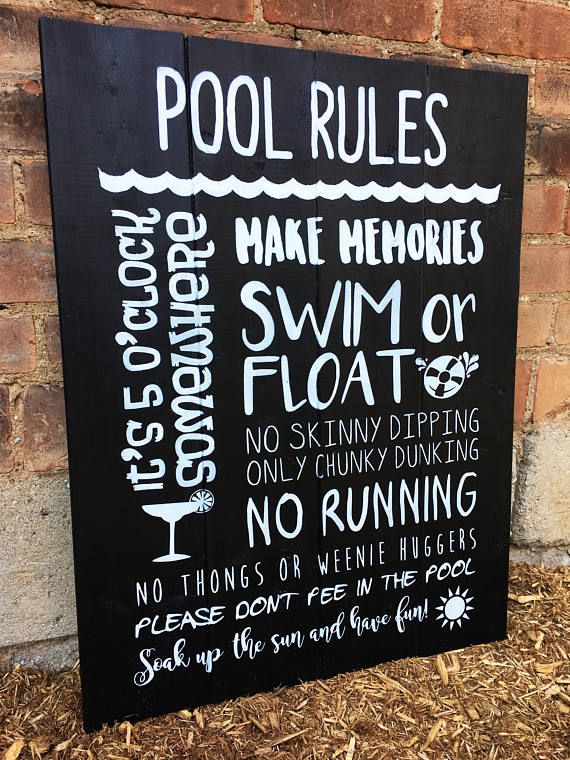 Pool Rules Wood Sign White on Black
