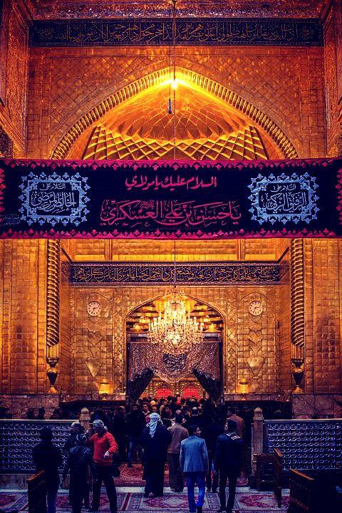 Golden door to the tomb of Abbas Ibn Ali in Karbala