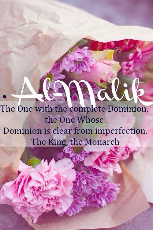 Al-Malik