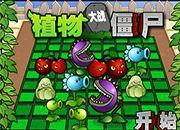 juegos de plants vs zombies guerra zombi