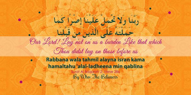 Memorize Rabbana Dua 6 – {Qur'an 2:286}   The Ideal Muslimah