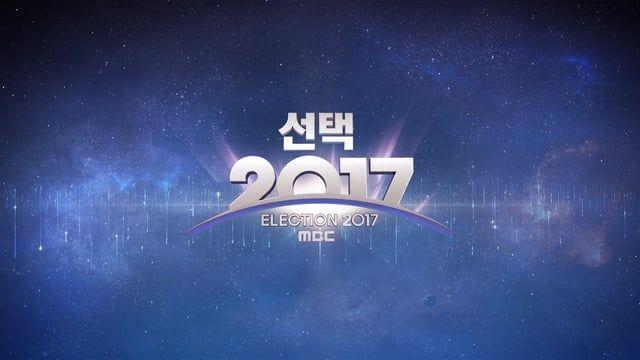 MBC선택2017 Openingtitle  Client: MBC