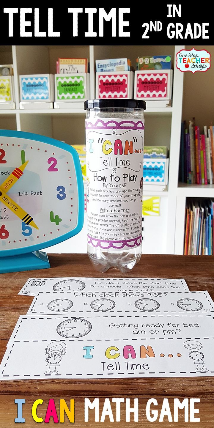 2nd grade math game for TELLING TIME. Perfect for math centers, independent practice, whole class review, and progress monitoring. This math game covers ALL Common Core math standards related to telling time in Second Grade.