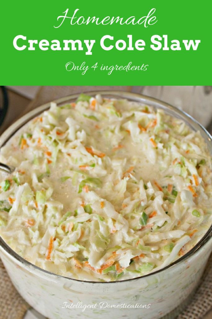 Homemade Creamy Cole Slaw recipe. Only 4 ingredients to a big bowl of delicious homemade creamy cole slaw. Perfect for hot dogs, BBQ side dish and more.