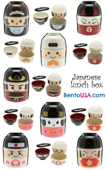 Japanese Lunch Box Microwave Safe #Bento @bentousa
