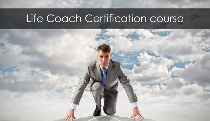 Thinking How to Be a Life Coach Certification If you are thinking or have ever attention about becoming a life coach you may be unsure of which is the best way to attain your goal. After all the term 'life coach' is currently quite widely used and can include a variety of subjects ranging from relationship to a religious life coach. With that in mind how to be a life coach certification? For more information please visit here: http://www.lifecoachtrainingonline.com