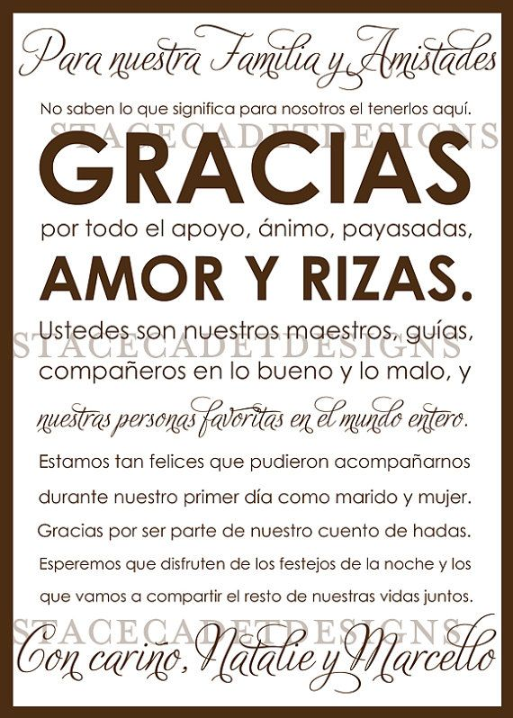 Custom Printable Spanish Wedding Thank You by StaceCadetDesigns, $12.00