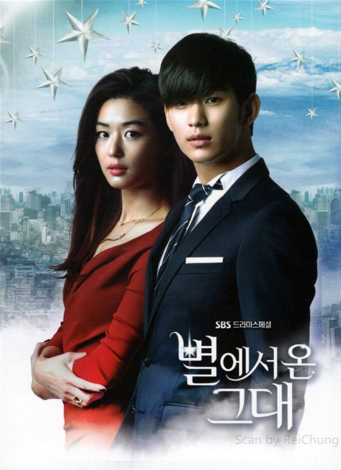 Koreaanse Star dating show