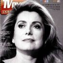 Catherine Deneuve, TV Dvd Jaquettes Magazine May 2014 Cover Photo - France