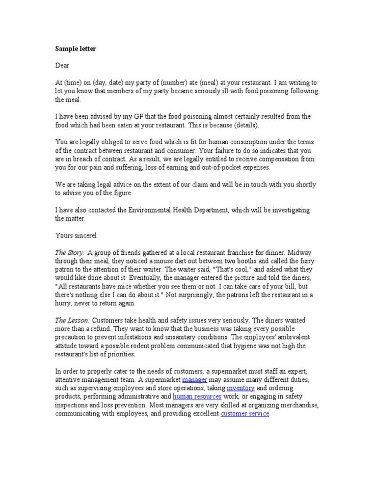 Complaint Letter Sample Restaurants Quality Claim Restaurant And