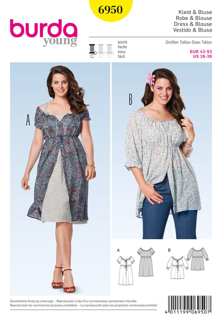 Burda Las Plus Sizes Easy Sewing Pattern 6950 Carmen Neckline Top Dress