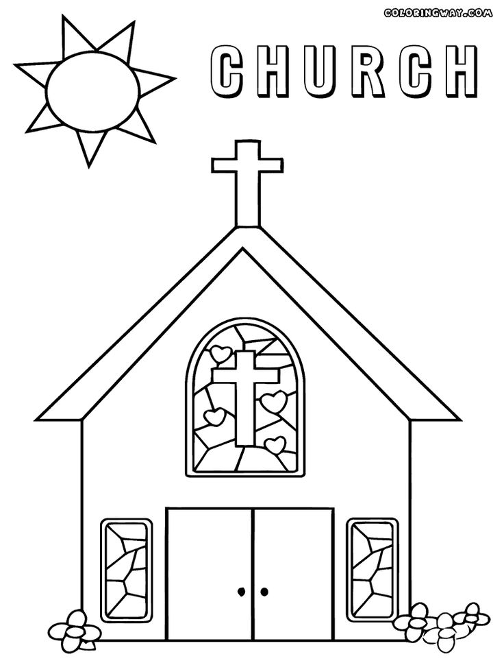 church printable coloring pages - photo#4