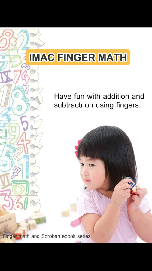 IMAC Finger Math Textbook– Capture d'écran