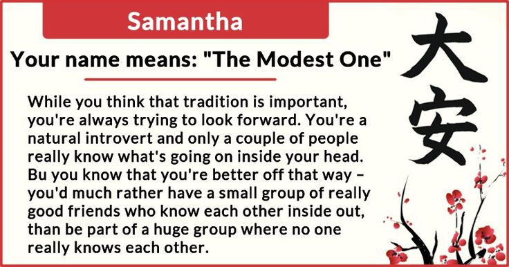 what does samantha mean in the bible