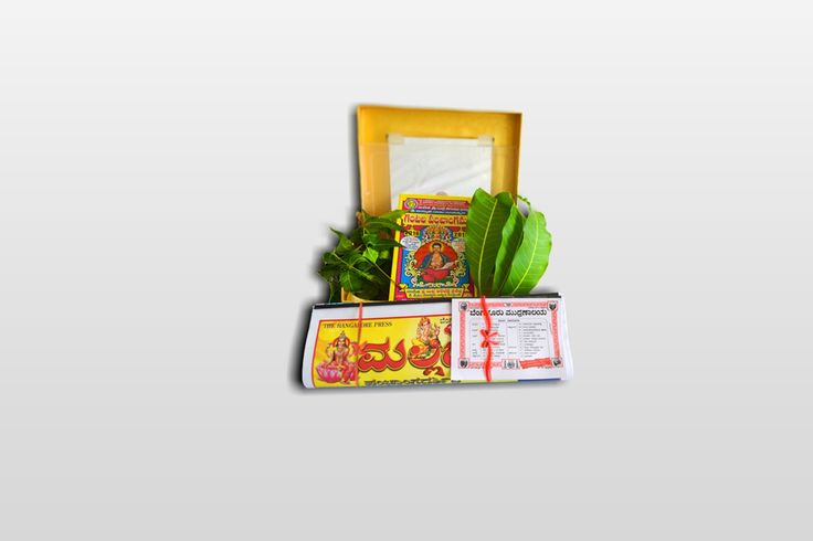 "Buy all #UgadiFestival needs at one place.  Purchase small #UgadiFestiveBox with Kannada or Telugu #NewYearCalendar, Kannada or Telugu #Panchangam, neem & mango leaves and #UgadiPachadi online.  Get 5% discount on each product you order. Use #PROMOCODE: ""Ugadi 2016"" to avail the discount.  #BringHomeFestival"