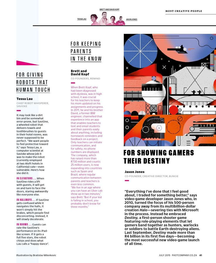 #ClippedOnIssuu from Fast Company magazine - July 2015 - Details
