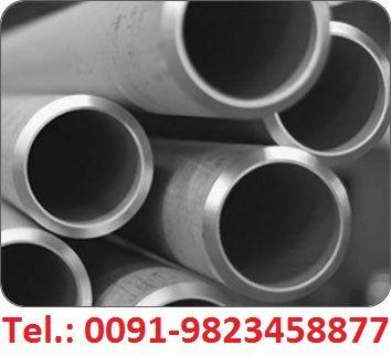 Hastelloy Pipe Seamless Welded ERW Tube Tubing Nickel Alloy C B2 UNS N10665 DIN W.NR. 2.4617 C276 N10276 2.4819 C4 N06455 2.4610 G3 N06985 2.4619 C22 C2000 W N X ASTM B619 B622 B626 ASME SB619 SB622 SB626 Manufacturer India  Contact:  Jatin Sanghvi  Mobile: 0091-9823458877  Email: jatinsanghvi9@gmail.com Blog: http://hscmumbai.blogspot.com/