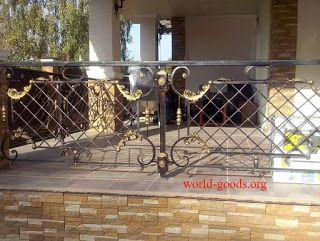 Товары-мира/World-Goods: Балконные ограждения