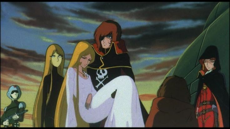 Arcadia of My Youth | Captain Harlock
