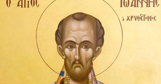 Η Μετάνοια κατά τον Άγιο Ιωάννη τον Χρυσόστομο