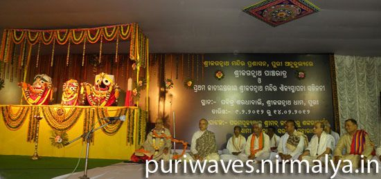 Pancharatra function will orgainse 1st time outside odisha