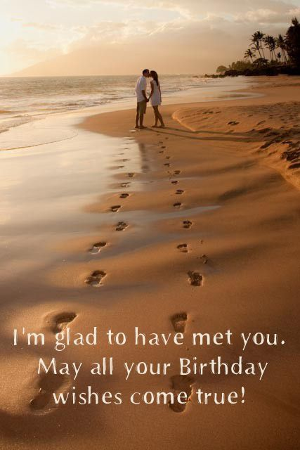 25 best ideas about Romantic Birthday Cards – Birthday Card for Husband Sayings