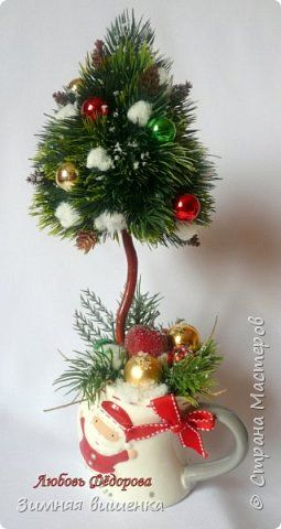 Бонсай топиарий ёлка Новый год Рождество Моделирование конструирование Елочки 2015 фото 14