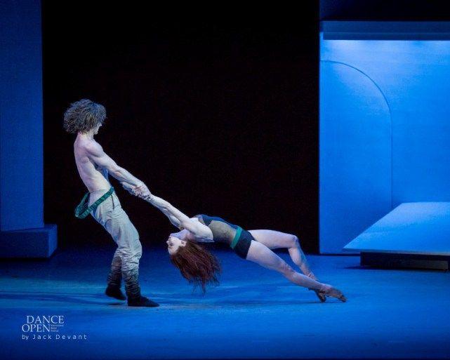 Yekaterina Krysanova And Vladislav Lantratov The Taming Of The