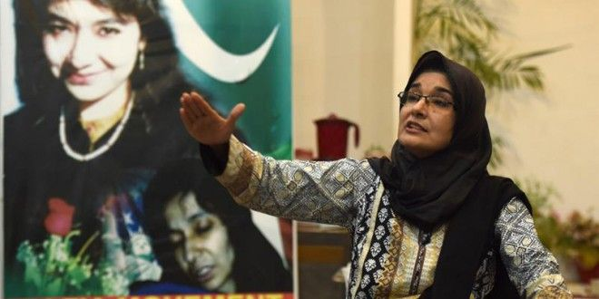 Tidak Ada Berita Mengenai Aafia Siddiqui | Hizbut Tahrir Indonesia