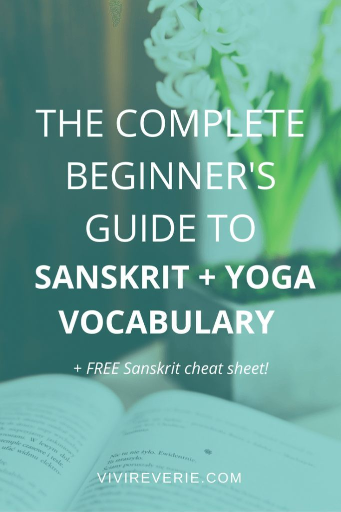 Yoga for Beginners Part 4 is here and it's all about yoga words + yoga vocabulary for beginners! Here are some essential yoga vocabulary for beginner yogis + everyone who's excited to start yoga at home. Get to know some of the most basic Sanskrit yoga wo