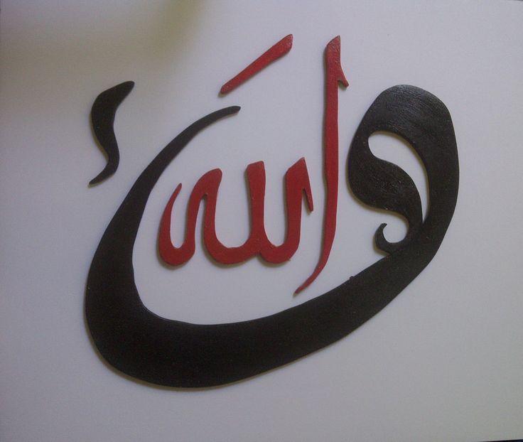 .VAV-ALLAH-GOD