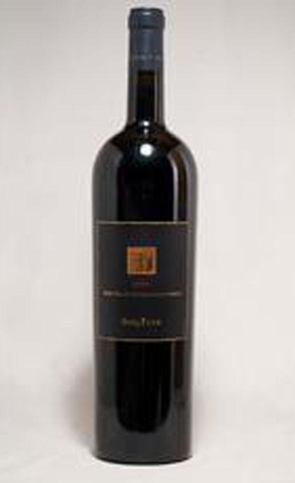 Super Silent Auction: Bottle of Darioush Napa Valley 2003 Cabernet Sauvignon & Houdini wine opener.
