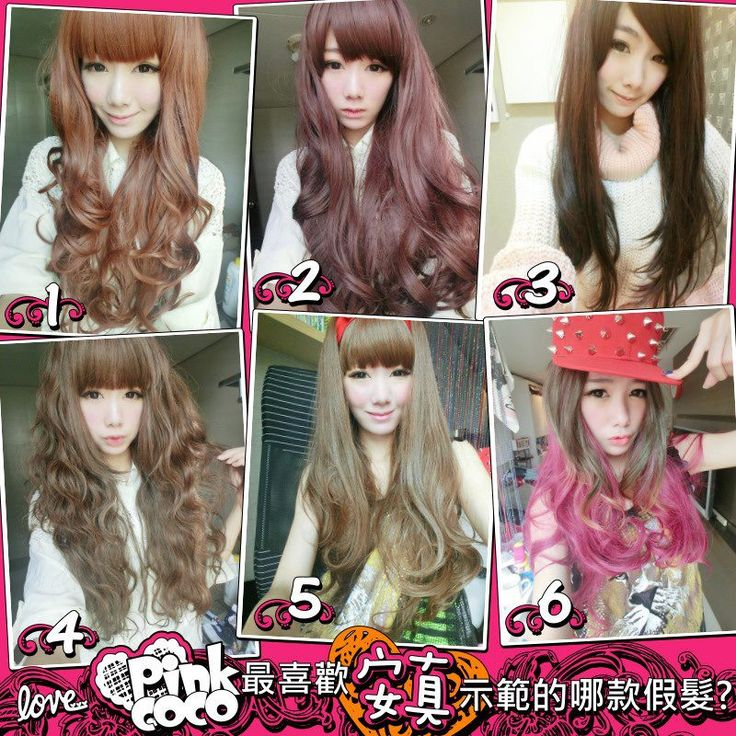 RECOMMENDED! Pinkcoco Wig Import Best Seller, Halus Seperti Rambut Asli | Jual Wig Murah