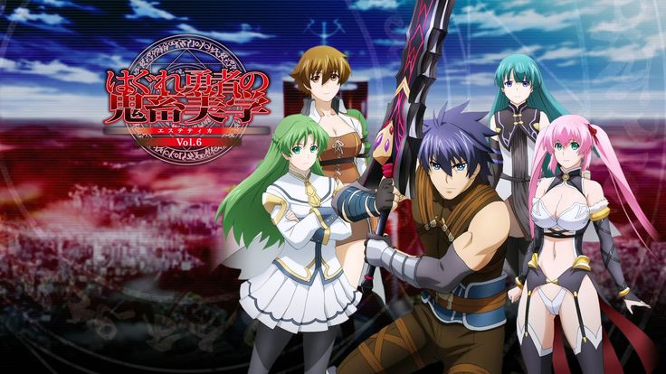 Aesthetica of a rogue hero great series anime films