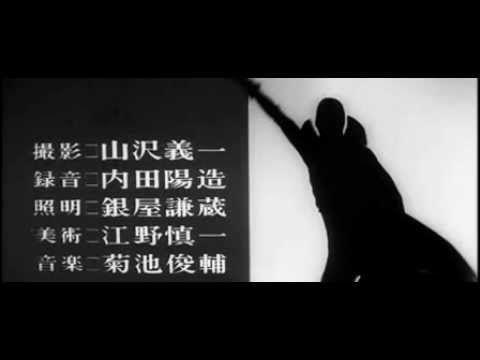 黄金バットOP - YouTube